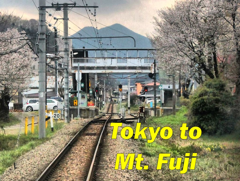 Tokyo to Mt. Fuji by Train