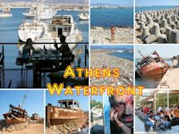 Athens Waterfront (Piraeus)